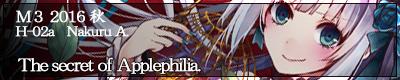 http://nakuru31.ame-zaiku.com/applephilia/banner.jpg